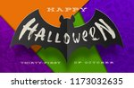 halloween vector illustration.... | Shutterstock .eps vector #1173032635