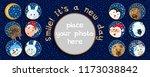 mug printing or poster template ...   Shutterstock .eps vector #1173038842