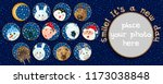mug printing or poster template ...   Shutterstock .eps vector #1173038848