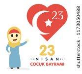 23 nisan cumhuriyet bayrami.... | Shutterstock .eps vector #1173050488