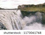 dettifoss waterfall in iceland | Shutterstock . vector #1173061768