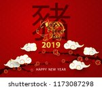 happy chinese new year 2019... | Shutterstock .eps vector #1173087298