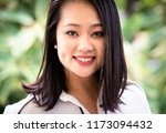 close up of a young ... | Shutterstock . vector #1173094432