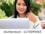 close up of a singaporean... | Shutterstock . vector #1173094465