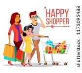 shopping woman vector. happy... | Shutterstock .eps vector #1173095488