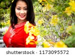 portrait of a young asian woman ... | Shutterstock . vector #1173095572