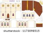 church building paper craft... | Shutterstock .eps vector #1173098515