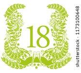 vignette for the 18th... | Shutterstock .eps vector #1173100648