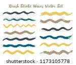 textured brush stroke waves... | Shutterstock .eps vector #1173105778