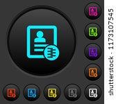compress contact dark push...   Shutterstock .eps vector #1173107545