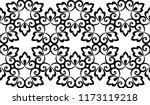 flower geometric pattern.... | Shutterstock .eps vector #1173119218