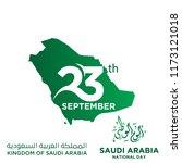 saudi arabia national day in... | Shutterstock .eps vector #1173121018