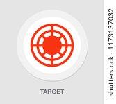 crosshairs icon   vector target ... | Shutterstock .eps vector #1173137032