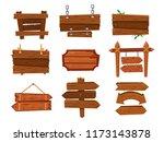 empty vintage cartoon wood sign ... | Shutterstock . vector #1173143878
