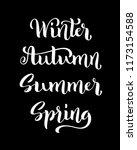 spring summer autumn winter... | Shutterstock .eps vector #1173154588