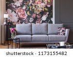 flowers on black table and grey ... | Shutterstock . vector #1173155482