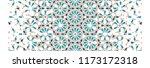 tile seamless vector pattern....   Shutterstock .eps vector #1173172318