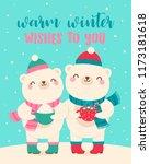 cute polar bear couple holding... | Shutterstock .eps vector #1173181618