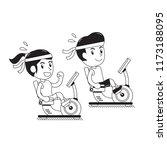 cartoon a man and a woman... | Shutterstock .eps vector #1173188095