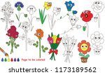 funny flower set to be colored  ... | Shutterstock .eps vector #1173189562