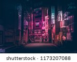 nagoya   june 24  2018 ... | Shutterstock . vector #1173207088