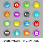 devices colored plastic round... | Shutterstock .eps vector #1173218002