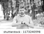 man athlete on strict face... | Shutterstock . vector #1173240598