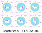 unicorn set of creatures with... | Shutterstock .eps vector #1173255808