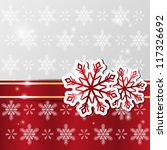 xmas shiny background with... | Shutterstock .eps vector #117326692