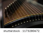close up of a zither instrument ...   Shutterstock . vector #1173280672