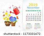 lovely gardening. calendar for... | Shutterstock .eps vector #1173331672