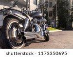 samara  russia   august 11 ... | Shutterstock . vector #1173350695