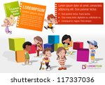 ad,adolescent,background,banner,beginner,boy,brochure,cartoon,cheerful,child,childhood,cute,design,friend,fun