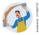 handsome man making teh tarik ... | Shutterstock .eps vector #1173387715