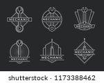 auto mechanic service. mechanic ... | Shutterstock .eps vector #1173388462