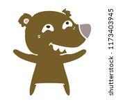 flat color style cartoon bear...   Shutterstock .eps vector #1173403945