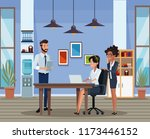 coworkers at office | Shutterstock .eps vector #1173446152