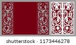 laser cut template. merry... | Shutterstock .eps vector #1173446278