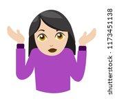 woman shrugging emoji i don't...   Shutterstock .eps vector #1173451138