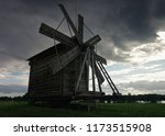 wooden wind mill at kizhi... | Shutterstock . vector #1173515908