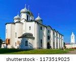 veliky novgorod  russia   june... | Shutterstock . vector #1173519025