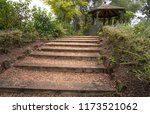 Wide Wooden Steps Leading Up T...