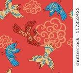 birdies beautiful   Shutterstock .eps vector #117352432