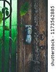beatiful old doors of jaffa ... | Shutterstock . vector #1173562885