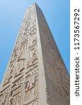 ancient obelisk  luxor temple ... | Shutterstock . vector #1173567292