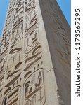 ancient obelisk  luxor temple ... | Shutterstock . vector #1173567295