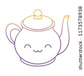 kawaii coffee pot icon   Shutterstock .eps vector #1173578938