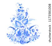blue floral motif with leaves... | Shutterstock .eps vector #1173581008