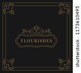 flourishes vintage ornament... | Shutterstock .eps vector #1173610495