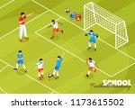 isometric school sport kids... | Shutterstock .eps vector #1173615502
